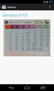 玩免費商業APP|下載Calendar app不用錢|硬是要APP