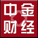 中金财经炒股股票手机资讯软件(证券,理财,基金) logo