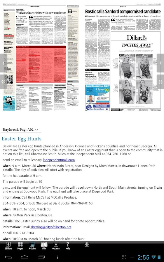 AIM e-newspaper- screenshot