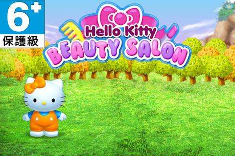 Hello Kitty Beauty Salon 動態壁紙