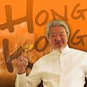 HK Gourmet icon
