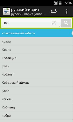 Bat перевод с английского на русский язык