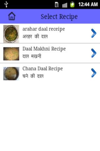 Easy indian food recipes in hindi