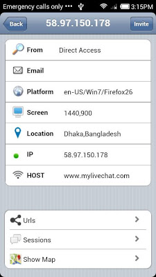 mylivechat - Android Chat - screenshot