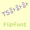 TSHahaha Korean FlipFont logo