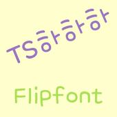 TSHahaha Korean FlipFont