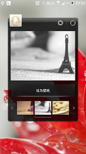 玩免費個人化APP 下載LG 漣漪鎖屏 app不用錢 硬是要APP