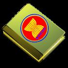 Asean Handbook - อาเซียน icon