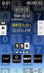 玩免費解謎APP|下載詰めアルゴ Vol.1 app不用錢|硬是要APP