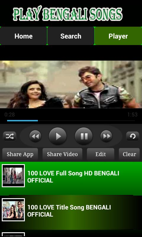 Play New Bengali Songs - screenshot