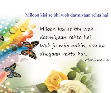 Ishq Shayari screenshot 3