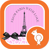 Paris With Love Theme SMS