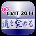 CVIT2011 logo