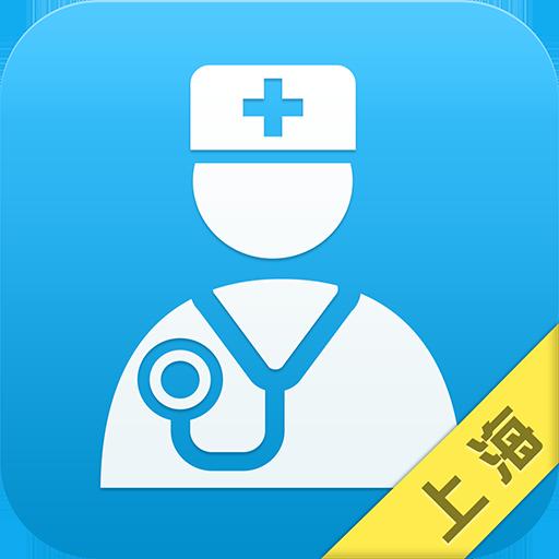 上海好大夫 健康 App LOGO-硬是要APP