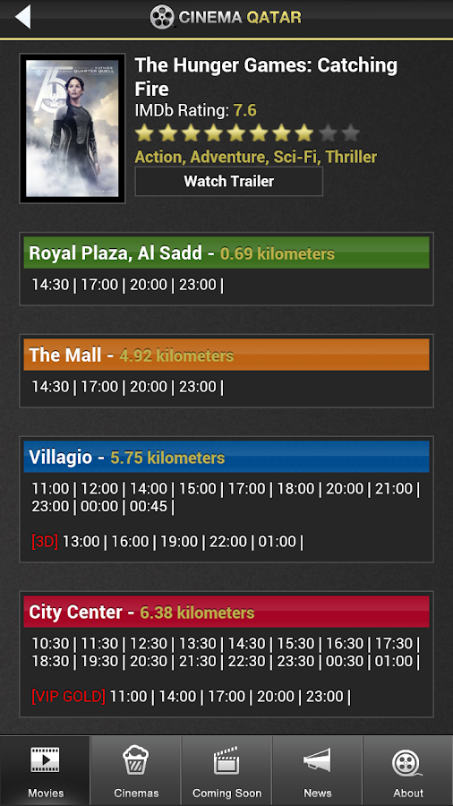 Cinema Qatar - screenshot