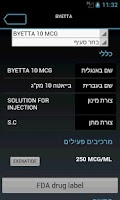 Screenshot of מדיל - אינדקס תרופות - MEDIL