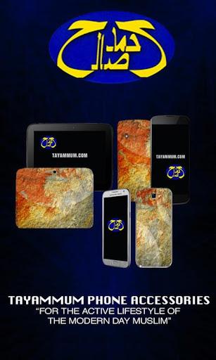 Tayammum Phone