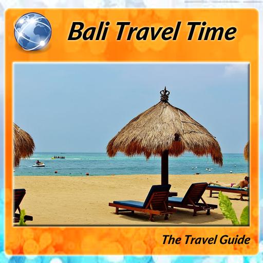 巴厘岛旅游时间