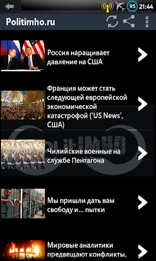 PolitIMHO - АНАЛИТИЧЕСКИЙ КЛУБ