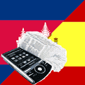 Khmer Spanish Dictionary