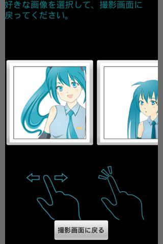 MikuMikuFrame- screenshot