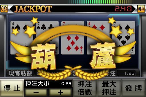 長龍5PK