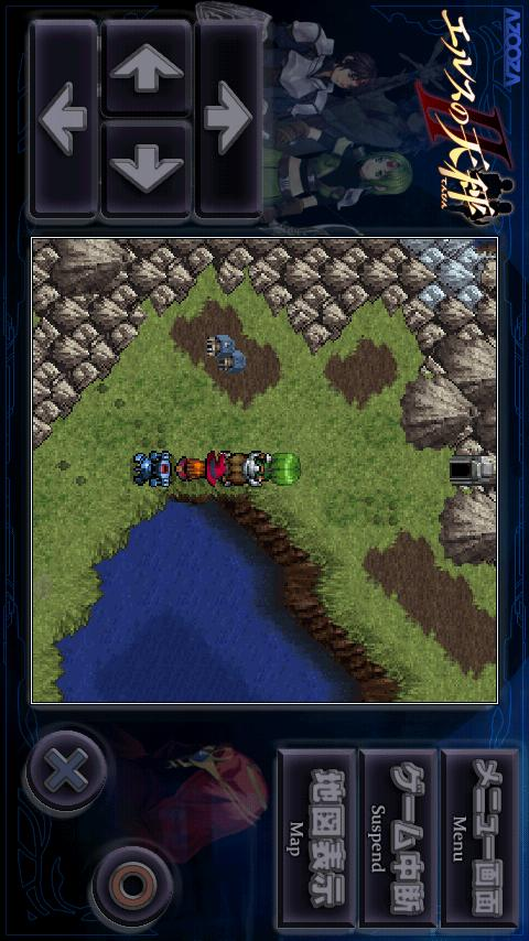 エルスの天秤Ⅱ- screenshot