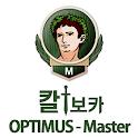 칼보카 OPTIMUS-Master icon
