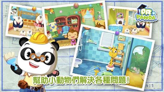 玩教育App|Dr. Panda 小巧匠- 免費版免費|APP試玩