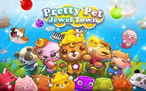 Pretty Pet Jewel Town - screenshot thumbnail