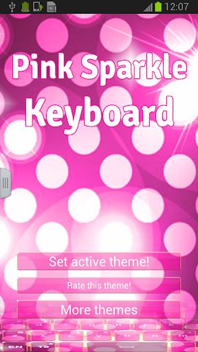 粉紅色的耀鍵盤