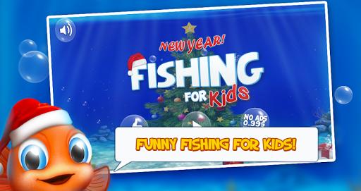 新的兒童釣魚