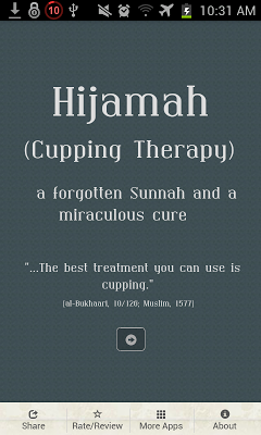 Hijamah (Cupping) - screenshot