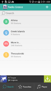 Greek Radios Free screenshot 0