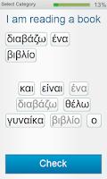 Screenshot of Learn Greek - Fabulo