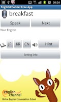 Screenshot of 英語発音練習ENote Free