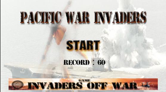 太平洋戰爭遊戲