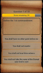 Bible Trivia Pro - screenshot thumbnail
