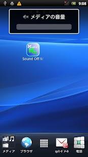 玩音樂App|SoundOff媒體免費|APP試玩