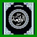 Surah waqiah - surah of wealth icon
