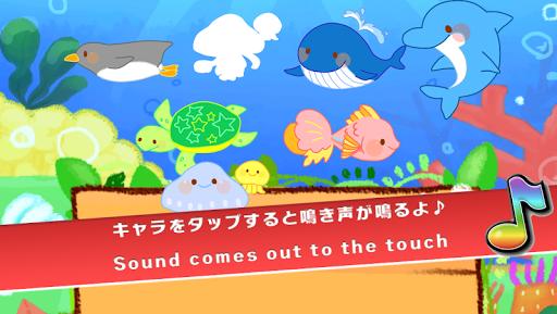 玩教育App|幼児/子供向け無料知育ゲーム - kidsle免費|APP試玩
