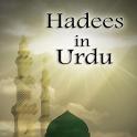Hadees in Urdu icon