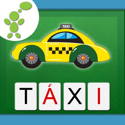 ABC Transports 教育 App LOGO-硬是要APP