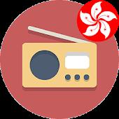 HK Radio Archive Player