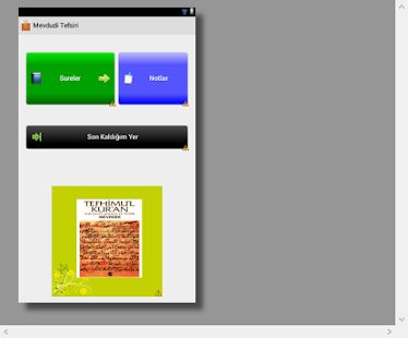 Mevdudi Tefsiri - screenshot thumbnail