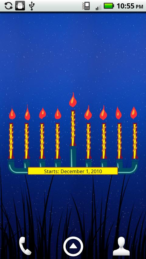 ‪Menorah - Chanukah - חנוכה‬‏- screenshot
