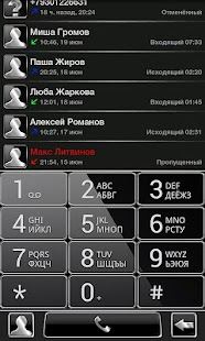 exDialer Black Theme - screenshot thumbnail
