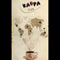 Café Kaopa icon
