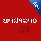 FlipFont Laos Fonts ພາສາລາວ