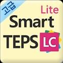[고급LC]SmartTEPS Lite(스마트텝스청해) icon
